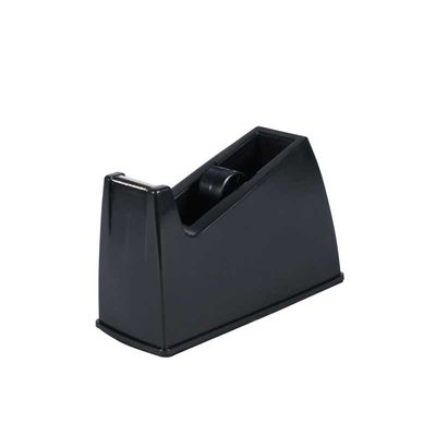 Black Small Size Tape Dispenser