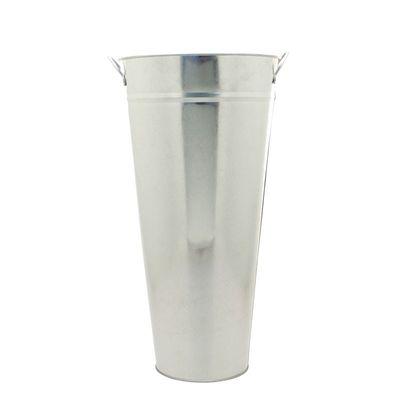 Galvanised Vase With Ears 55cm