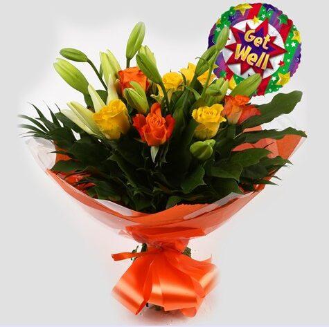 Get Well Balloon & Aztec Yellow Bouquet